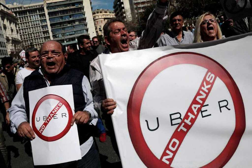 uber rioters greece