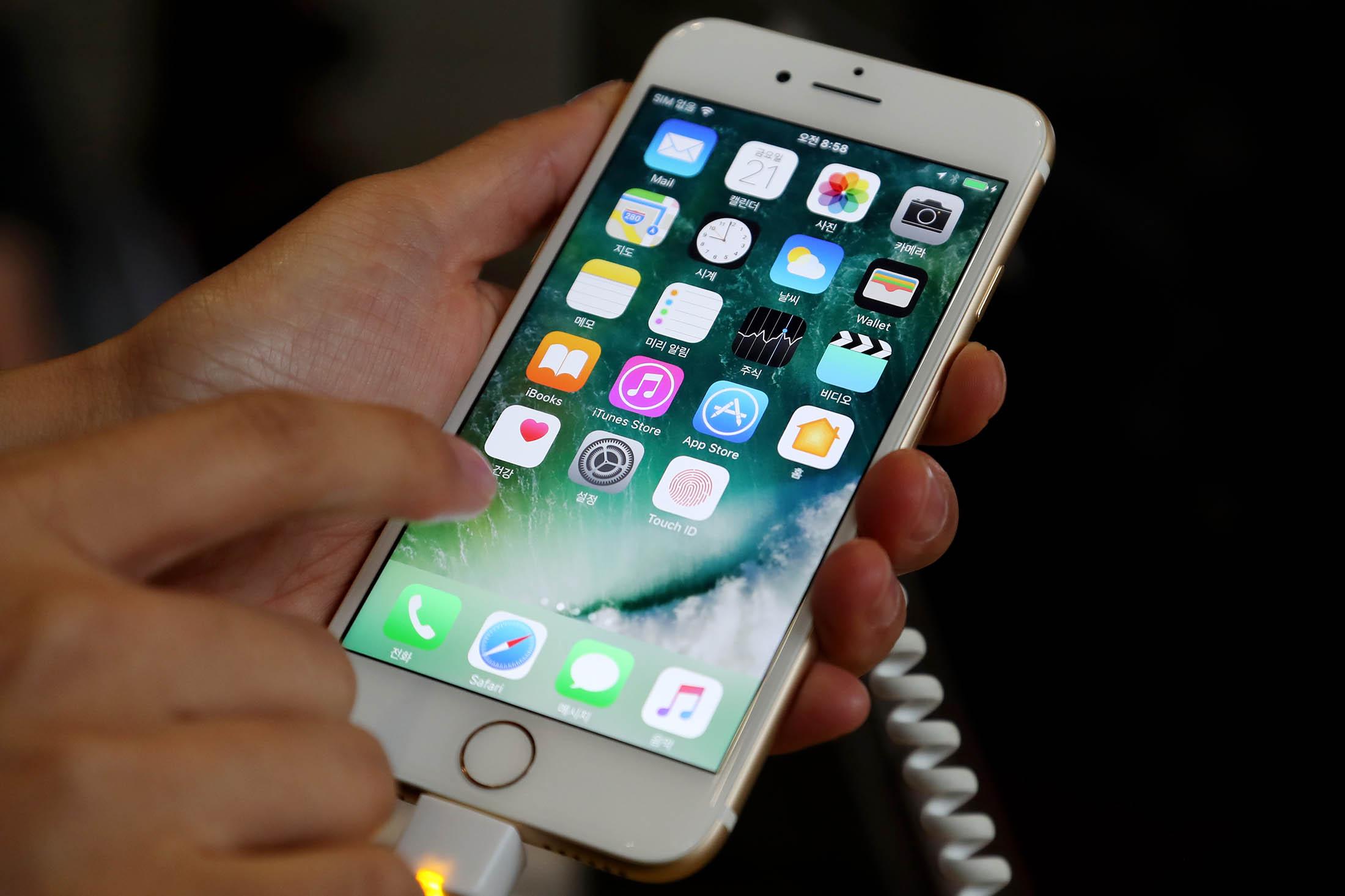 iPhone ποιότητα ήχου, μουσική, gadgets